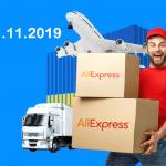 Aliexpress day 11.11.2019 nakupovani slevy cina CZ web napis 1111